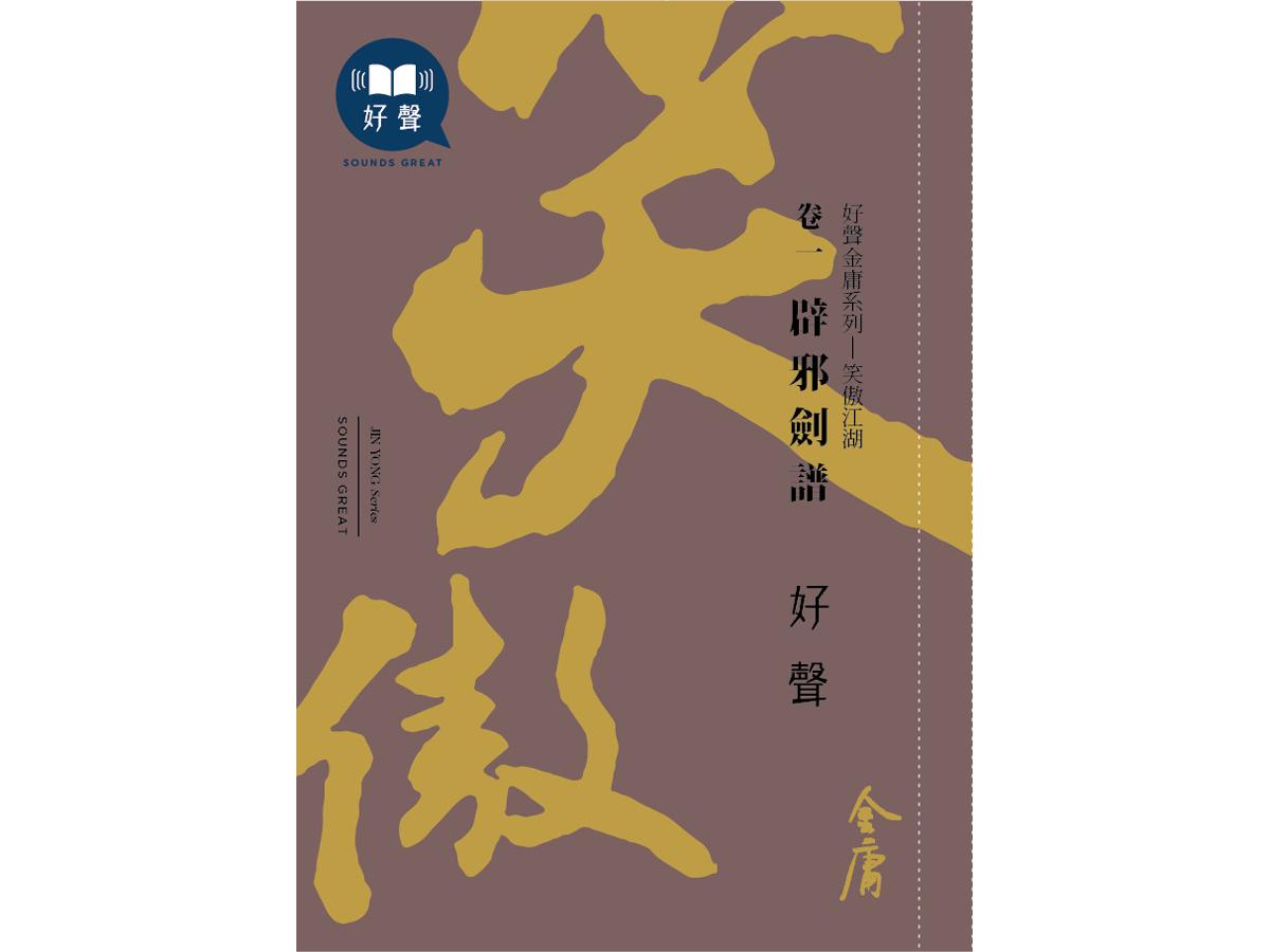 books2-cover