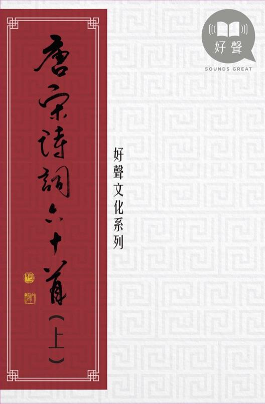 Portfolio-post - book 1
