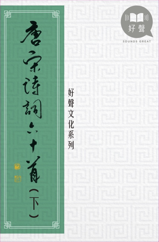 Portfolio-post - book 2